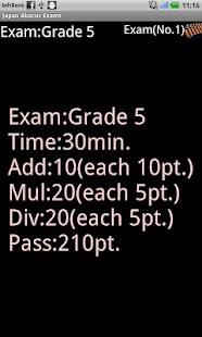 Japan Abacus Exams- screenshot thumbnail
