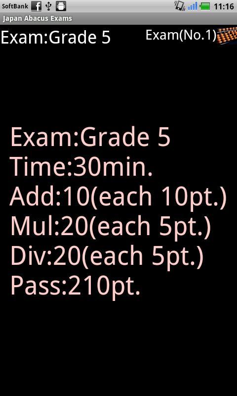 Japan Abacus Exams- screenshot