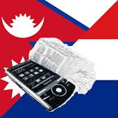 Dutch Nepali Dictionary