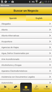 Spanish Yellow Pages - screenshot thumbnail