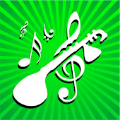 Indian Classical Ringtones