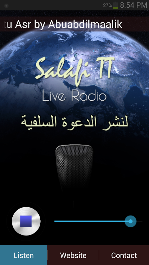 Salafi TT Live Radio- screenshot