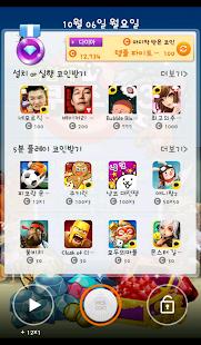 피카코인 – 게임만 해도 돈버는 앱!- screenshot thumbnail