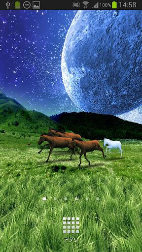 星屑の草原と馬Trial