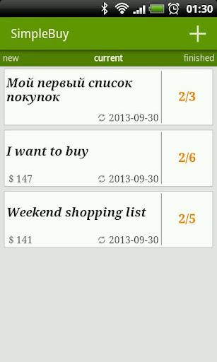 SimpleBuy - shopping list