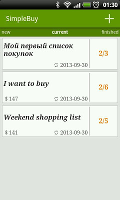 SimpleBuy - shopping list - screenshot