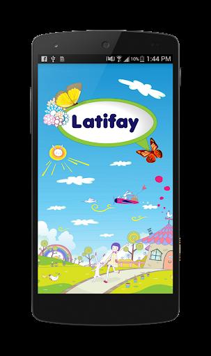 Latifay- Urdu Joke