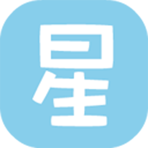 Download 星座遊戲大全 Apk Mod