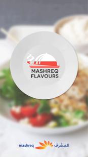 Mashreq Flavours screenshot