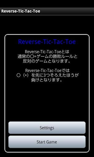 Reverse-Tic-Tac-Toe