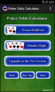 Poker Odds Calculator - screenshot thumbnail