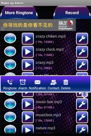 New Year Ringtones - screenshot