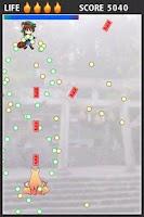 Screenshot of STG妖怪弾合戦