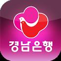 경남은행 KNB스마트뱅킹 icon
