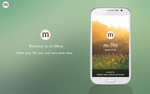 m-Mitra