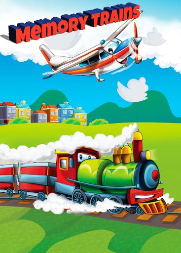 孩子们的游戏。火车。