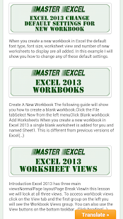 Master Excel- screenshot thumbnail