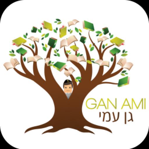 GAN AMI LOGO-APP點子