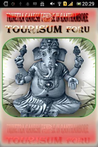 Ranthambore Ganesh ji