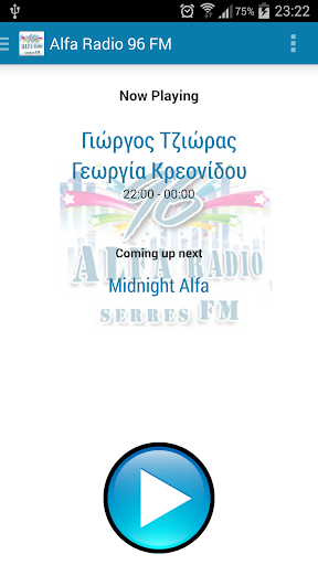 Alfa Radio 96 FM