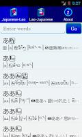 Screenshot of Japanese Lao Dictionary