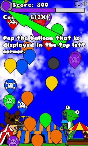Balloonza