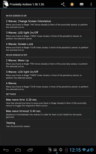 Proximity Actions 工具 App-癮科技App