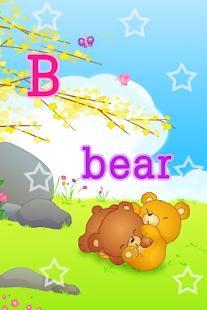 拼音輸入法字典- Google Play Android 應用程式