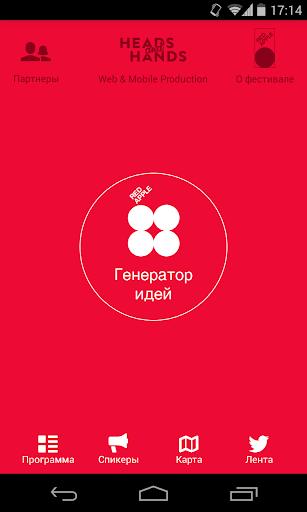 【免費商業App】Red Apple-APP點子