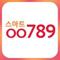 무료국제전화 스마트00789 icon