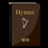 Hymn Finder