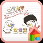 Baby Duck dodol launcher theme icon