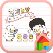 Baby Duck dodol launcher theme