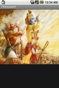 Vishnu Aarti Jai Jagadish Hare- screenshot thumbnail
