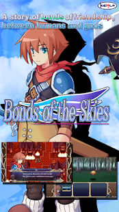 RPG Bonds of the Skies - screenshot thumbnail