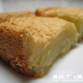 Baked Coconut Sticky Rice Cake (Chinese New Year)