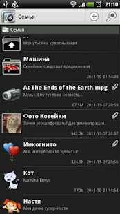 Сейф- screenshot thumbnail