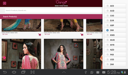 Ganga Saris screenshot 7
