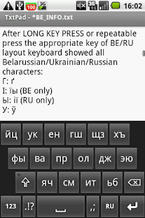 Belarusian on demand - screenshot thumbnail