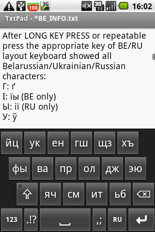 Belarusian on demand - screenshot