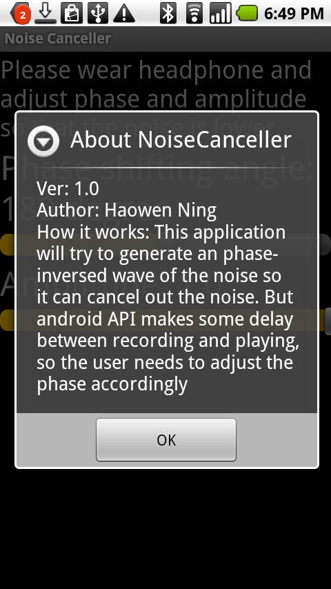 Noise Canceller - screenshot