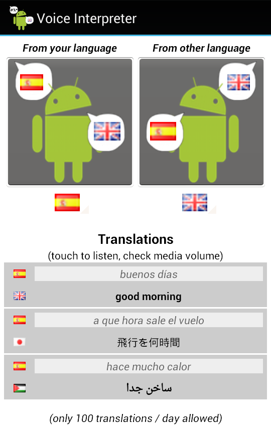 Voice Interpreter - Translator- screenshot