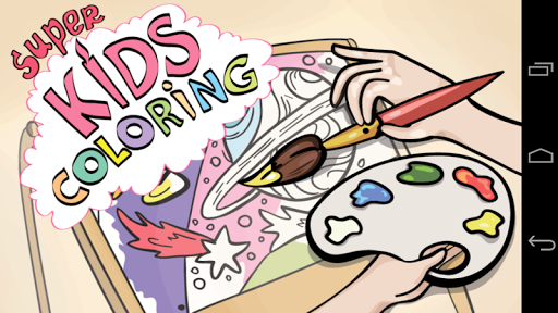 SuperKids Coloring Drawing Pro