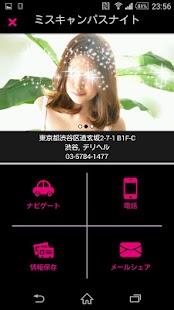 無料娱乐AppのFnavi-Call|記事Game