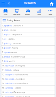 English - Russian Flashcards - screenshot thumbnail