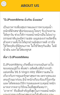 DJPoomMENU- screenshot thumbnail