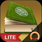 Holy Quran Lite - Offline Recitation القرآن الكريم icon