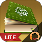 Holy Quran Free - Offline Recitation القرآن الكريم