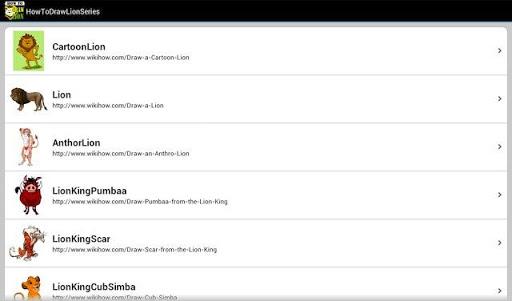 【免費教育App】HowToDraw Lion-APP點子