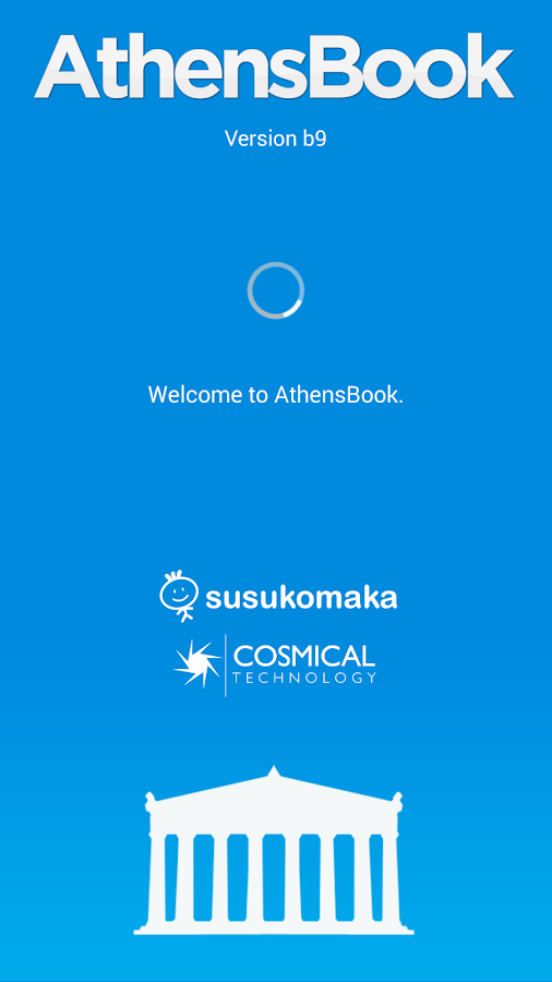 AthensBook - screenshot
